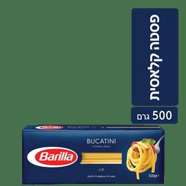 ספגטי בוקטיני מס'9