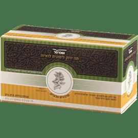 תה ירוק לימונית לואיזה