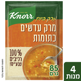 מרק עדשים כתום רכיב טבעי