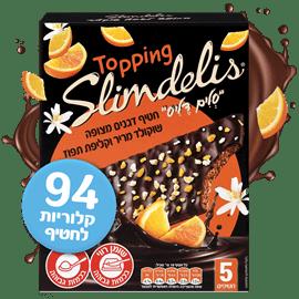 סלים טופינג קליפת תפוז