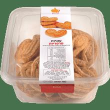 עוגיות פרפריות