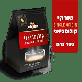 קפה טורקי קולומביאני
