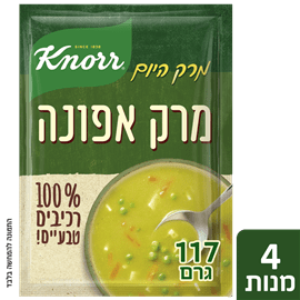 מרק עשיר אפונה רכיב טבעי
