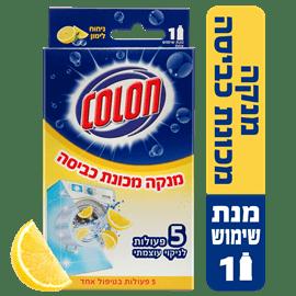 קולון מנקה מכונה לימון