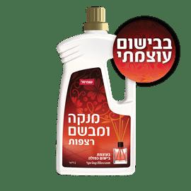 מנקה ומבשם רצפות אדום