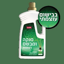 מנקה ומבשם רצפות ירוק
