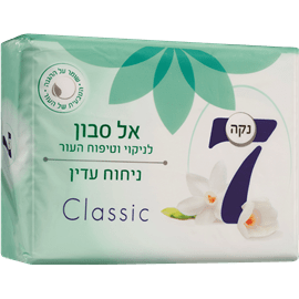 סבון נקה 7 ירוק