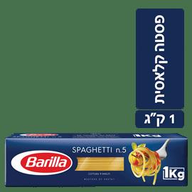 ספגטי מס' 5 ברילה