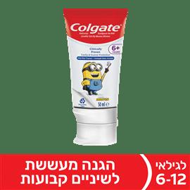משחת שיניים מיניונים 6+