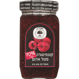 קונפיטורה פטל אדום