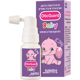 otic guard baby
