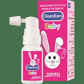 clean ears baby