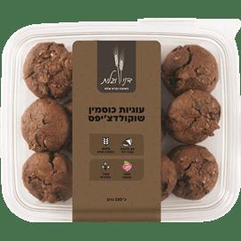עוגיות כוסמין ושוקוצ'יפס