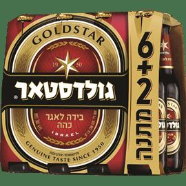 גולדסטאר 6+2 בקבוקים