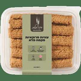 עוגיות מרוקאיות קמח מלא