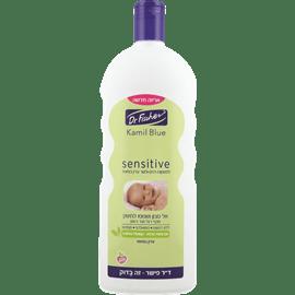 אל סבון ושמפו לקמיל בלו