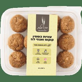עוגיות קוקוס ואגוזי לוז