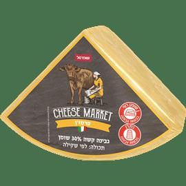 גבינת פרמזן 30% שופרסל