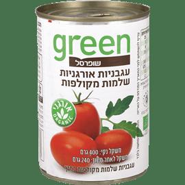 עגבניות שלמות אורג. גרין