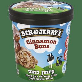 גלידת שמנת קרמל וקינמון