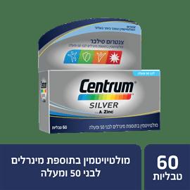 סילבר- מולטי ויטמין ל50+