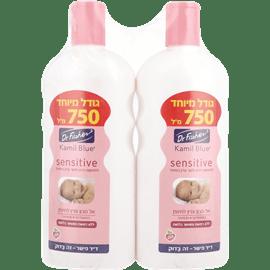 אל סבון קמיל בלו