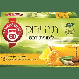תה ירוק לימונית ודבש