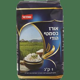 אורז בסמטי שופרסל