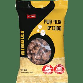 אגוזי קאשיו מסוכרים