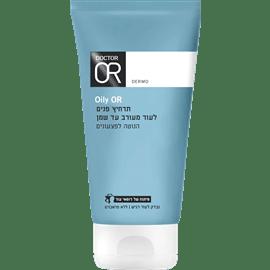 אל-סבון לניקוי עור שמן