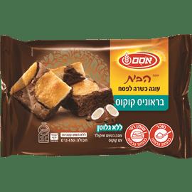 """עוגת בראוניס קוקוס כשל""""פ"""