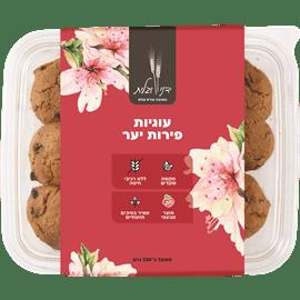 עוגיות פירות יער