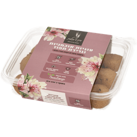 עוגיות אוכמניות קמח שקד