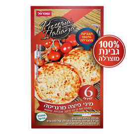 מיני פיצה מרגריטה  6יח