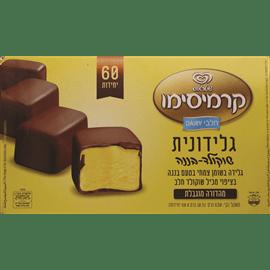 גלידונית שוקולד בננה