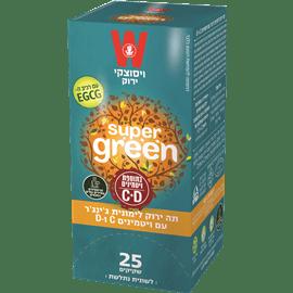 תה ירוק ל.ג'ינג'ר+ויטמין