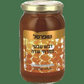 דבש טבעי שופרסל צנצנת