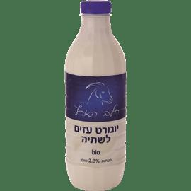 יוגורט עיזים לשתיה בקבוק