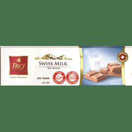שוקולד חלב פריי