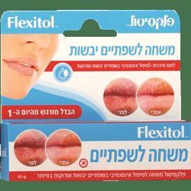 פלקסיטול משחה לשפתיים