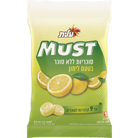 סוכריות מאסט לימון