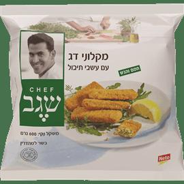 מקלוני דג עשבי תיבול שגב