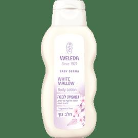 חלב גוף נטופית לבנה