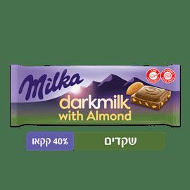 שוקולד מילקה דארק שקדים