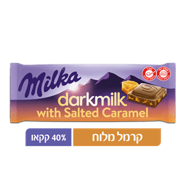 שוקולד מילקה דארק קרמל