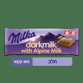 שוקולד מילקה דארק