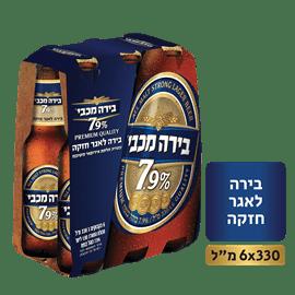 בירה מכבי 7.9% אלכוהול