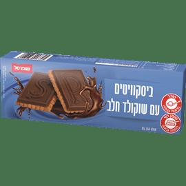ביסקוויט עם שוקולד חלב