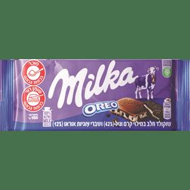 שוקולד מילקה אוראו