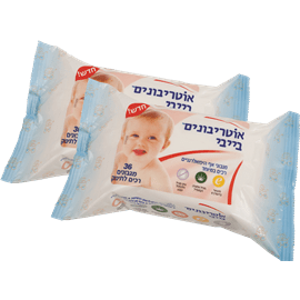 מגבוני אוטריוינים לתינוק